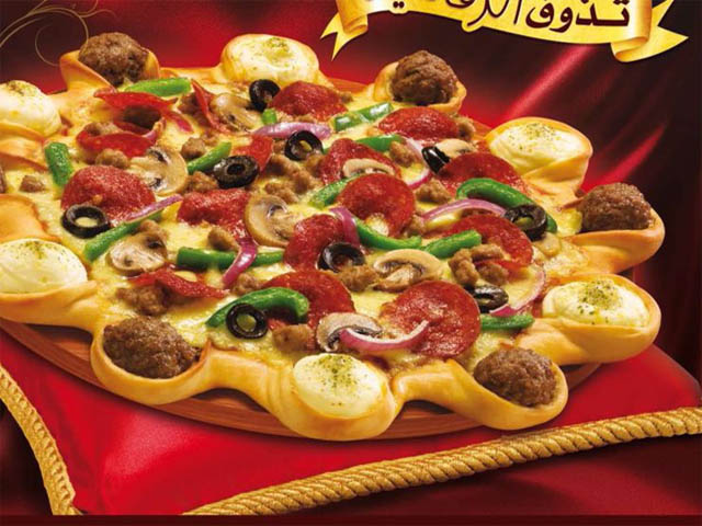Pizza Hut Crown Pizza